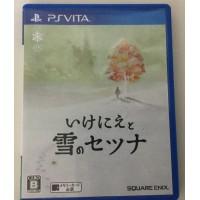 いけにえと雪のセツナ PSVita (中古)