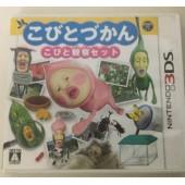 こびとづかん 観察セット PS3 (中古)
