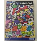 ぷよぷよフィーバー GAMECUBE (中古)