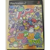 ぷよぷよフィーバー2 PS2 (中古)