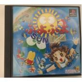 ぷよぷよ SUN 決定版 PS1 (USED)