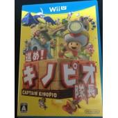 [中古]進め キノピオ隊長 WiiU