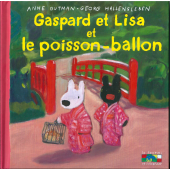 リサとガスパールと風船魚(Gaspard et Lisa et le poisson-ballon)